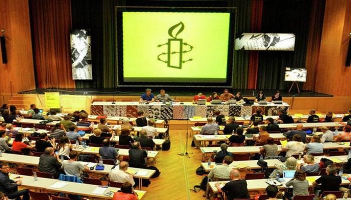 العفو الدولية ترحب بإعلان