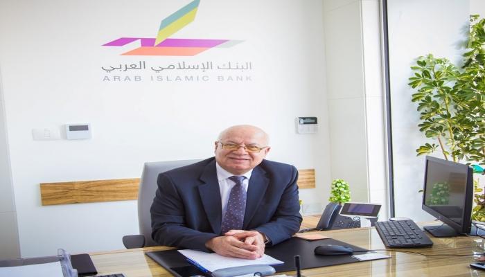 البنك الاسلامي العربي الأكثر نمواً بالأرباح للعام 2019