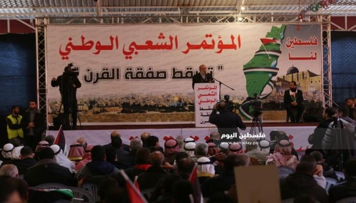 الفصائل في غزة تؤكد على ضرورة انهاء الانقسام وعقد اجتماع عاجل للأمناء العامين