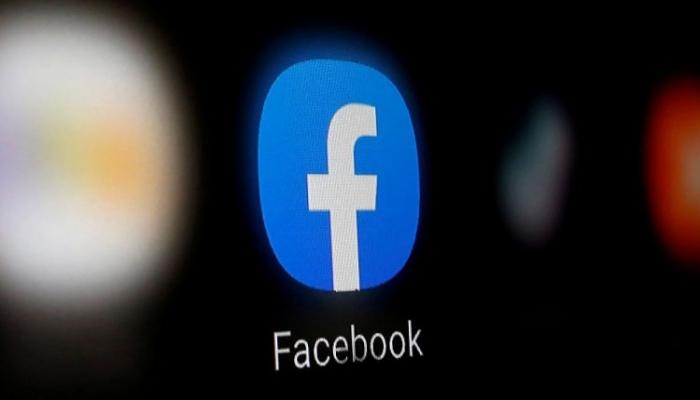 فيسبوك تسخّر