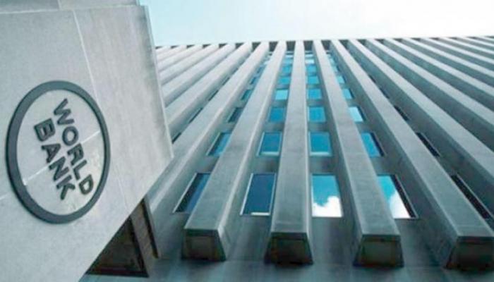 البنك الدولي يتوقع انكماش الاقتصاد الفلسطيني بـ7% في ظل أزمة كورونا