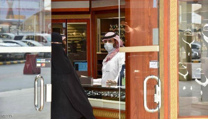 السعودية ترفع ضريبة