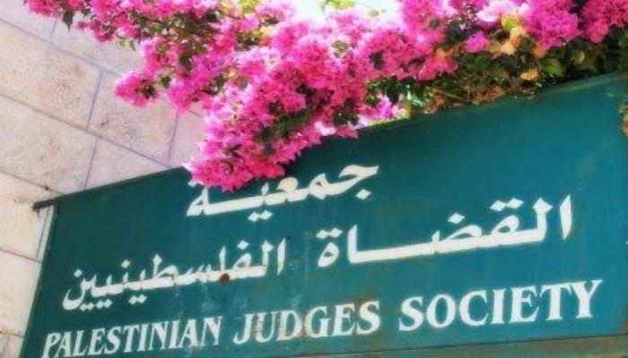نادي القضاة يعلّق العمل في محكمة أريحا احتجاجاً على الاعتداء على ثلاث قاضيات من قبل عناصر امنية