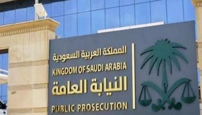 السعودية تلغي عقوبة الجلد التعزيرية