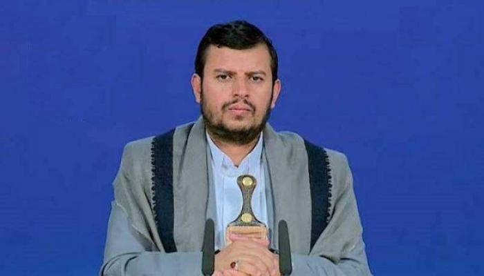 الحوثي يُقدم عرضًا