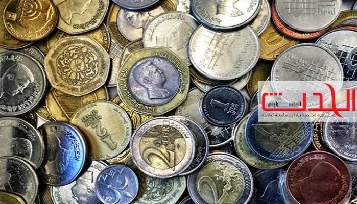 أسعار صرف العملات اليوم الخميس 21/5/2020