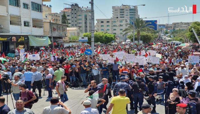 مسيرة جماهيرية بغزة رفضًا لـ