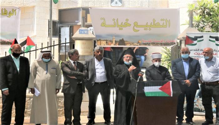 فعاليات القدس: الاتفاق