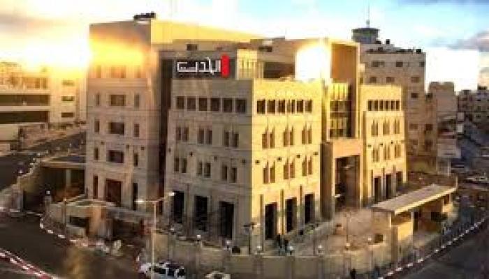 سلطة النقد الفلسطينية تنشر تعليمات جديدة بشأن ساعات دوام المصارف