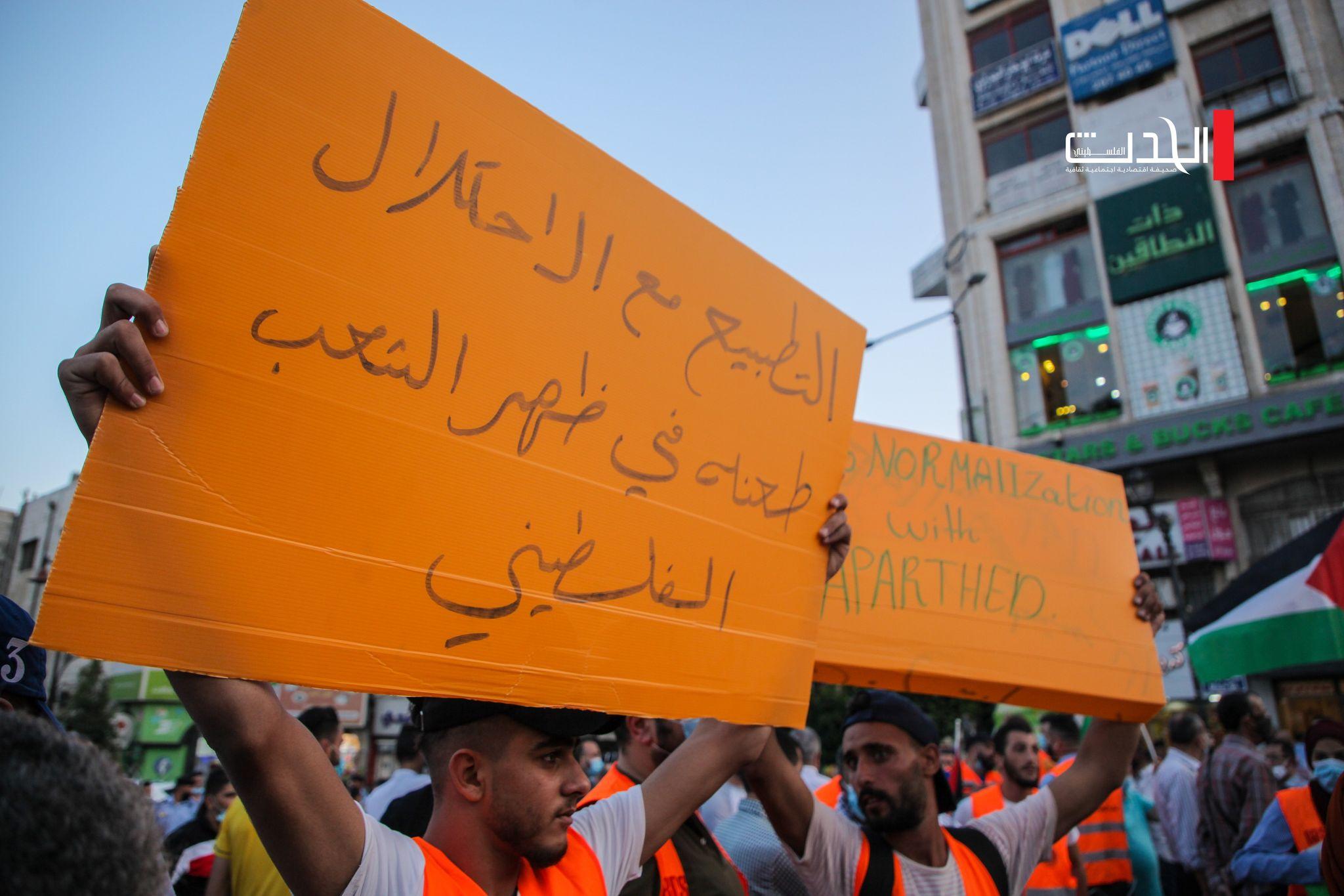 كيف بدت ردود الفعل العربية الشعبية على اتفاقيّ التطبيع؟