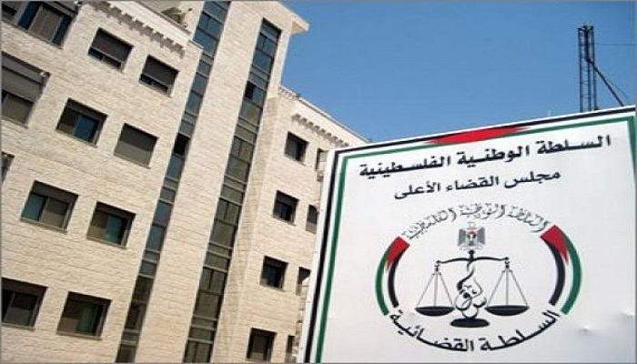 القضاء الأعلى يصادق على تشكيلة السنة القضائية الجديدة