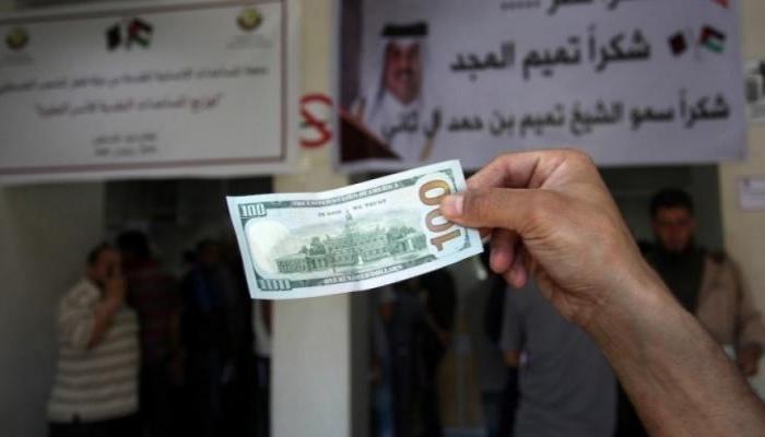 مالية غزة: توضيح هام بخصوص صرف المنحة القطرية لـ 7500 مواطن