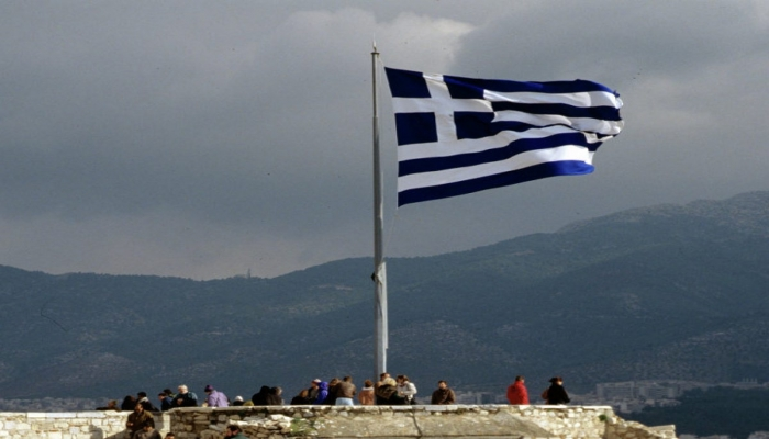 اليونان تعلن إجراء
