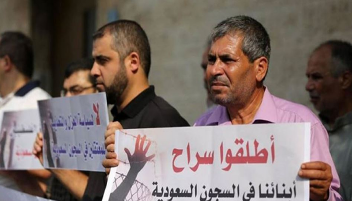 تفاصيل محاكمة فلسطينيين