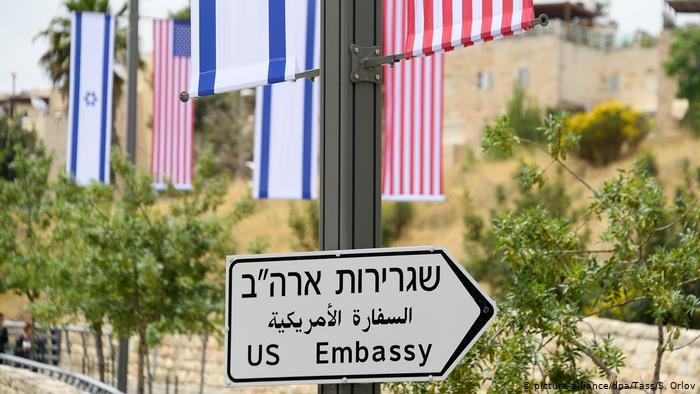 السفارة الأمريكية بالقدس تحذف تعديلا