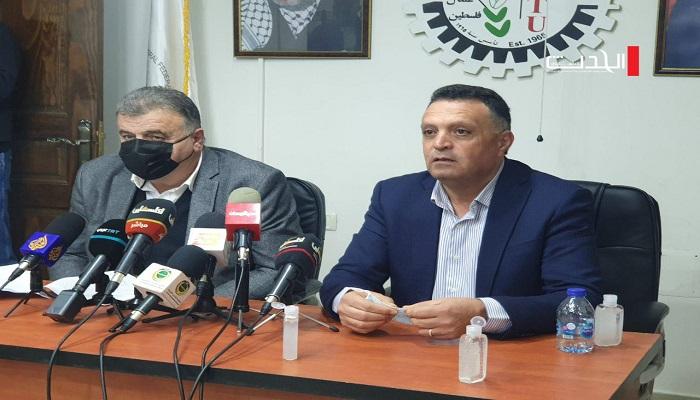 اتحاد عمال فلسطين: