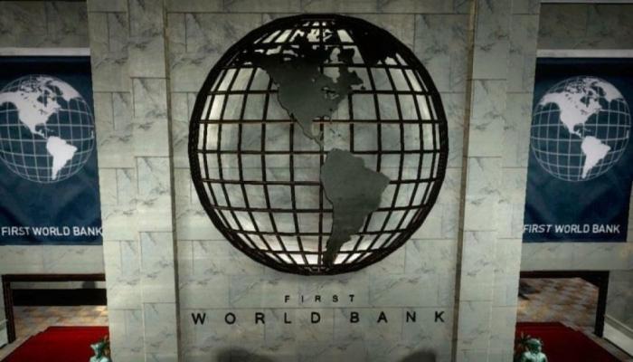 البنك الدولي: الحكومة الفلسطينية تواجه مشكلة كبيرة في المالية العامة والمديونية