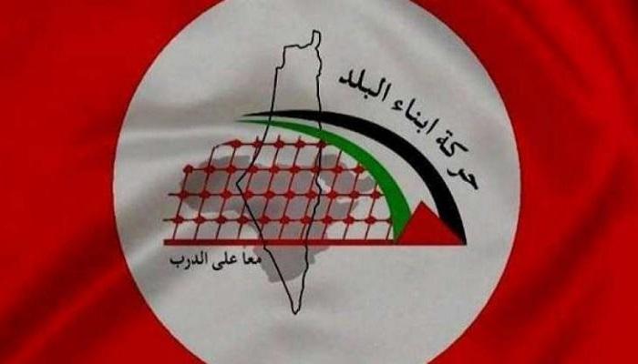 أبناء البلد: مواجهة الجريمة بين فلسطينيي الداخل بـ