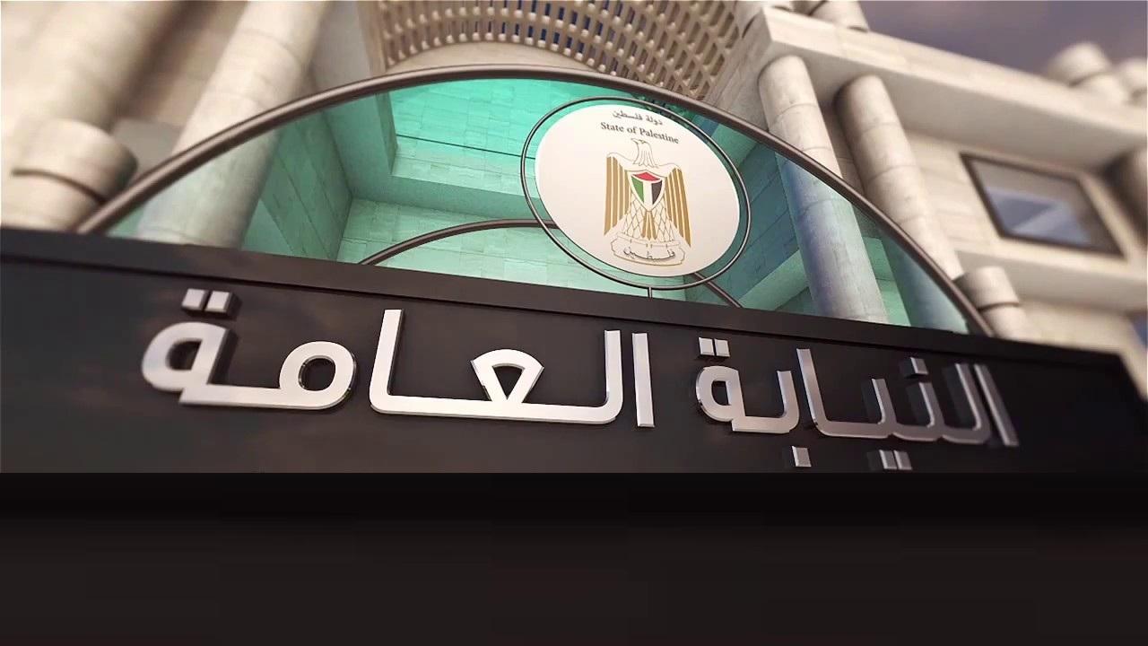 النيابة العامة تعقب على قرار إخلاء سبيل المتهمين بقضية إسراء غريب