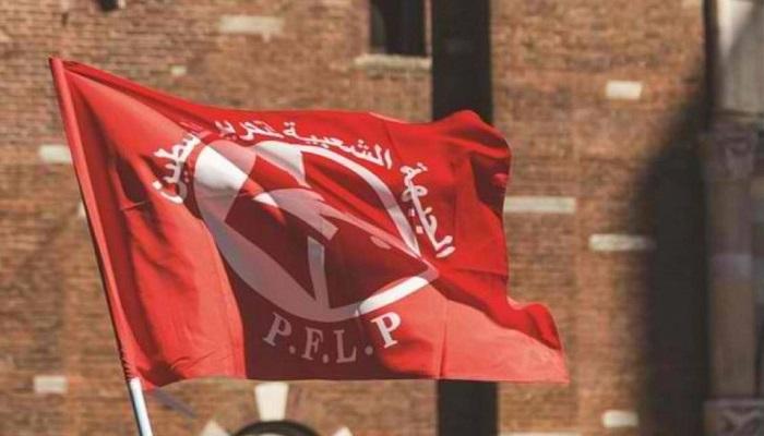 الجبهة الشعبية تعلن مشاركتها في انتخابات المجلس التشريعي