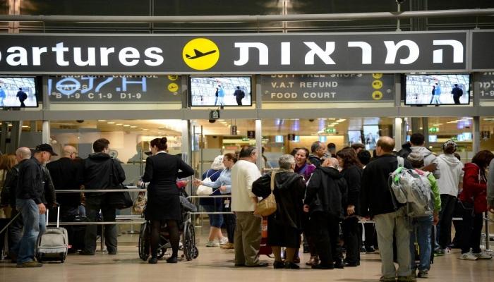 إسرائيل تقلص عدد