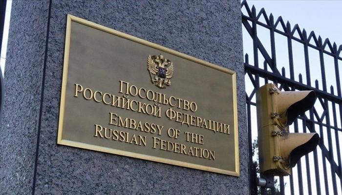 على ضوء تصريحات بايدن الأخيرة.. موسكو تستدعي سفيرها للتشاور