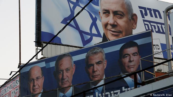 الانتخابات الإسرائيلية..