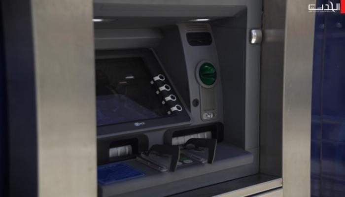 النقد: تمديد ساعات دوام البنوك حتى الـ4 عصراً