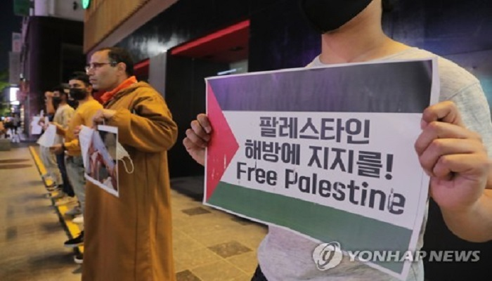مسلمون في كوريا الجنوبية ينظمون وقفة استنكارية للغارات الإسرائيلية على غزة