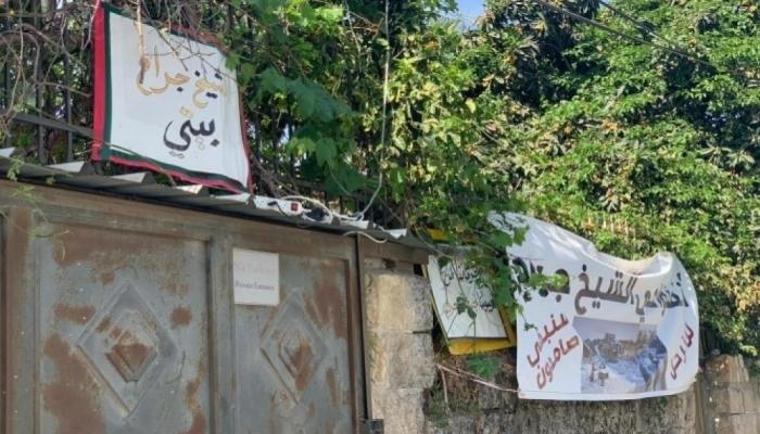 محكمة الاحتلال تقرر تجميد إخلاء منازل المواطنين في