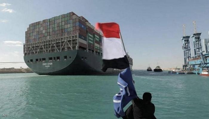 مصر..محكمة اقتصادية ترفض طعن الشركة المالكة لسفينة