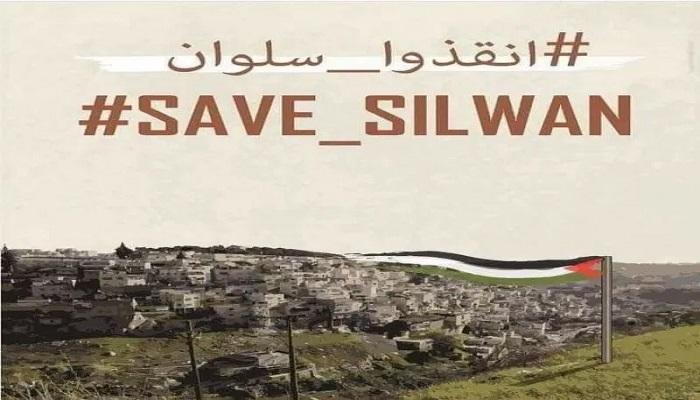 محكمة في القدس تنظر بقرار تهجير عائلات من سلوان لصالح مستوطنين