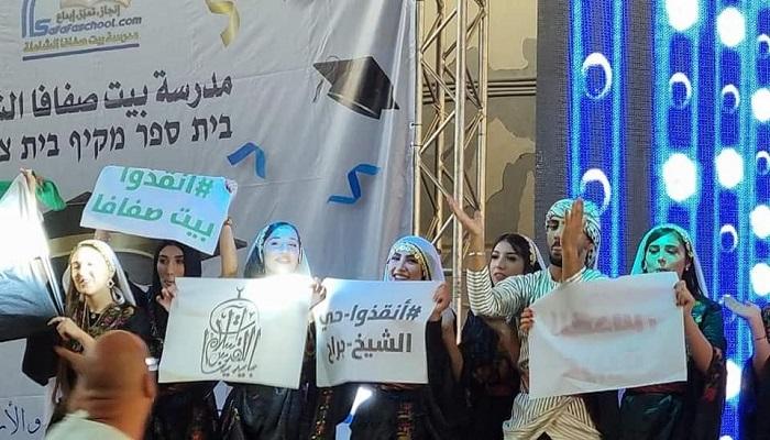 الاحتلال استدعى عددا من الأهالي.. هتافات للقدس والأقصى في حفل تخريج ببيت صفافا