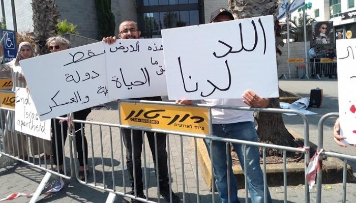 وقفة احتجاجية ضد العنف وتفوهات رئيس البلدية في اللد