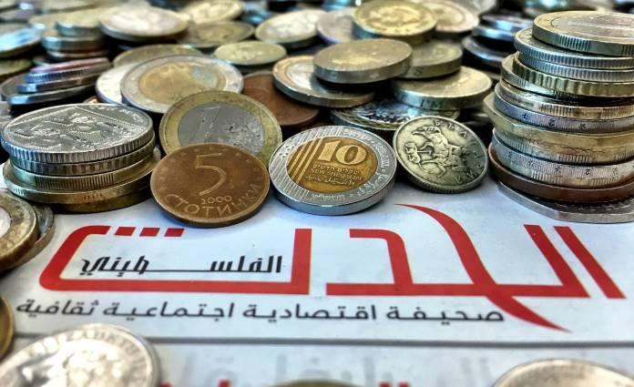 أسعار العملات اليوم الجمعة 17 أيلول 2021