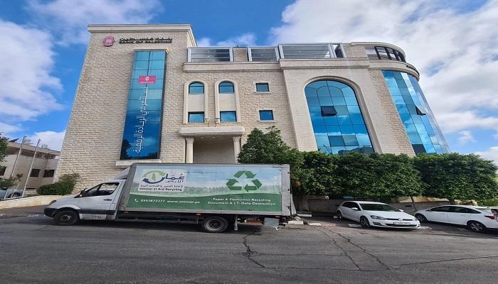 بنك فلسطين وعمّار الأرض يوقعان اتفاقية تعاون حفاظاً على البيئة ضمن مبادرة