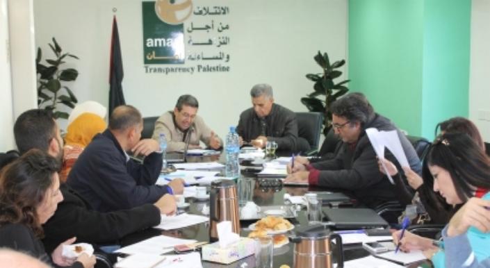 الفريق الأهلي يناقش خطة الترشيد التقشف في الإنفاق الحكومي