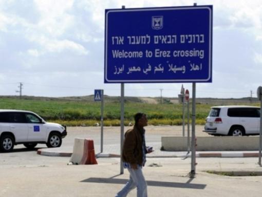 اعتقال التُجار.. وسيلة قتل جديدة للاقتصاد الفلسطيني