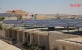 صراع الطاقة الشمسية