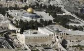 صحيفة إسرائيلية تكشف
