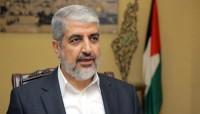حماس تنتخب خالد مشعل