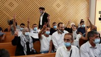 المحكمة العليا الإسرائيلية
